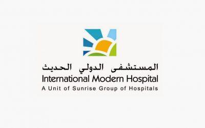 UAE's First Surgery of its Kind by Dr Baiju Senadhipan